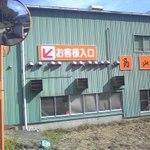 高山製菓 - 工場です