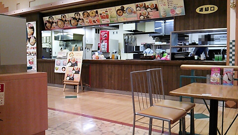COCO イオン今市店