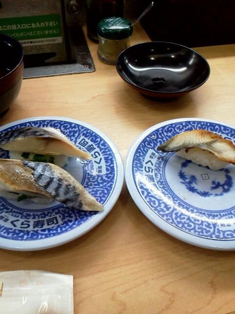 無添くら寿司 二条店