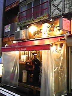 桜木町ハーブス 横浜桜木町店