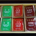 華泰茶荘 - ティーバック6種50袋
