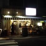 18246104 - オープンな雰囲気のお店