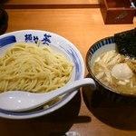 麺や葵 - 特製つけ麺
