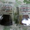 無印良品 - 料理写真:ベイクドチョコケーキ150円 クリームチーズケーキ150円