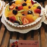 フロ・プレステージュ - 料理写真:7種のフルーツチーズタルト