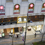 百菜百味 - 能楽堂ビルの3階