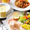 タベルナ石 - 料理写真:ランチコース