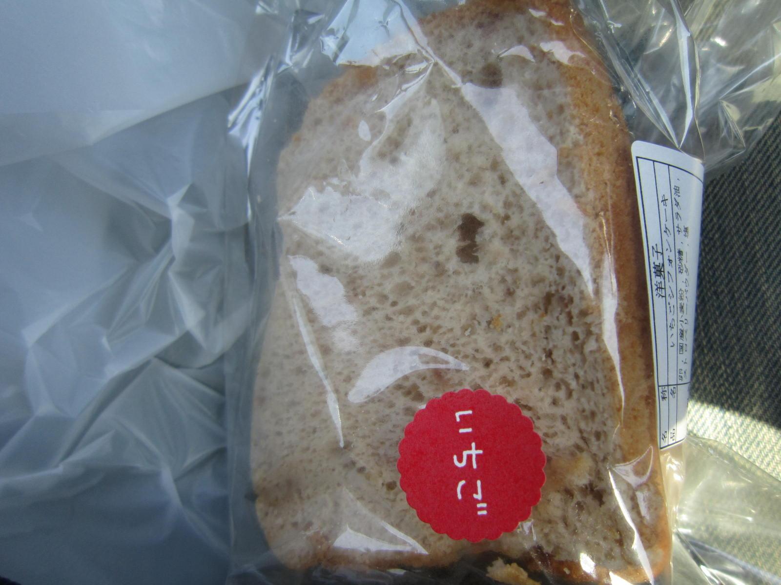 小麦の家鈴 千歳店