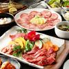蔵錦 - 料理写真:接待や宴会に人気の蔵錦コース☆全11品の満足できる内容になっています!!