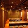 えん  名古屋 - 内観写真:座敷個室6~50名迄