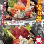 築地食堂 源ちゃん - 料理写真:海鮮丼・日替わり丼
