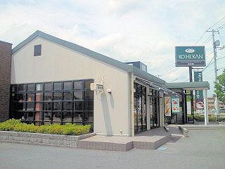 珈琲館 東広島店
