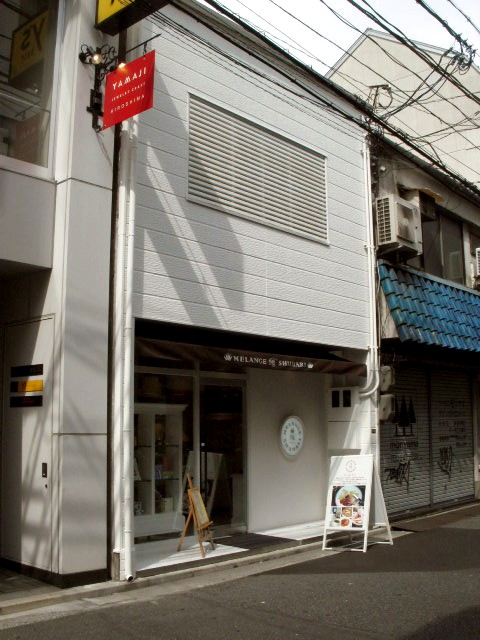 MELANGE De SHUHARI 広島