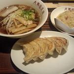 大阪王将 - THE男飯って感じの半チャーにラーメン餃子