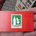 イルベッカフィーコ - ショップカード