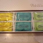 レピドール - ゴマ・シナモン・抹茶の3色