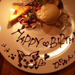 anea cafe - お誕生日お祝いのデザートプレート、事前予約が必要です。