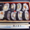 二冨士 - 料理写真:天巻き 600円