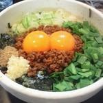 てっぺん - 卵2陪の台湾まぜそば