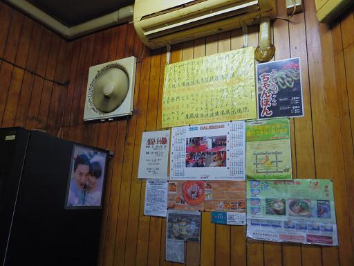 https://tabelog.ssl.k-img.com/restaurant/images/Rvw/18371/18371353.jpg