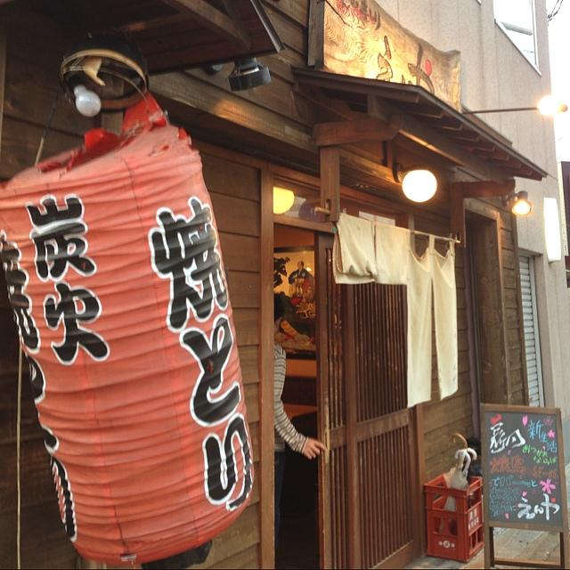 えんや JR八尾駅前店