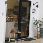 A-NE CAFE - お店