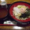 丸仙そば - 料理写真:「特製おろしそば」840円