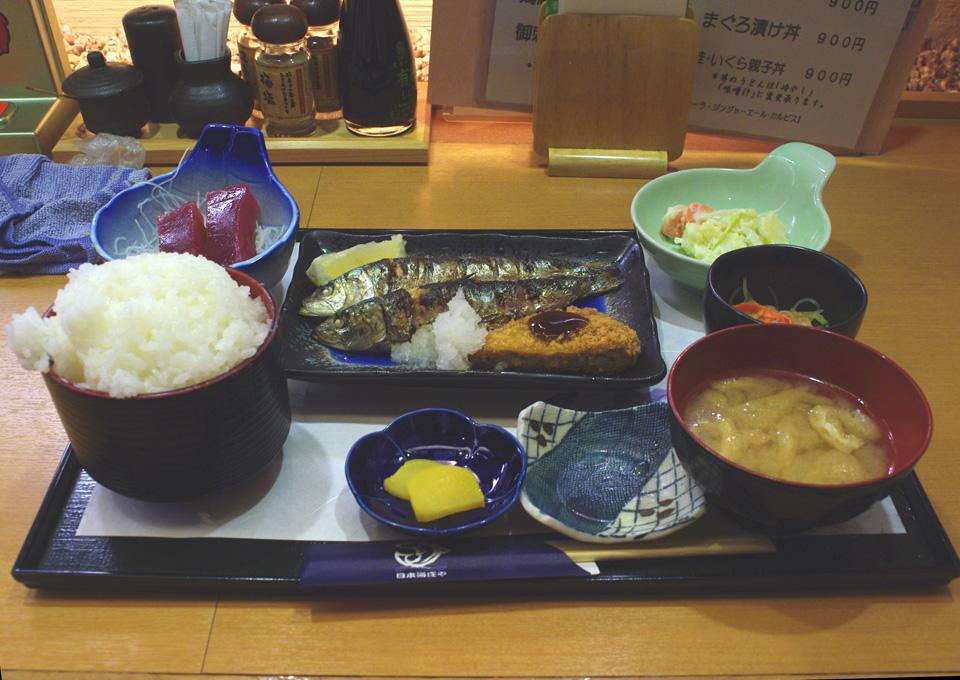 日本海庄や 桜新町店