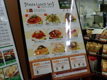 カフェ プロスペール 太平通り店