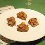ガラムマサラ - 2013.4 タンドリー砂肝
