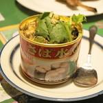 ガラムマサラ - 2013.4 鯖缶カレー