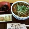 やぶ砂 - 料理写真:山菜うどん