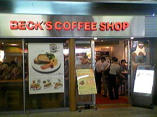 BECK'S COFFEE SHOP ���˒˓X