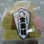 18423589 - 生姜糖@450