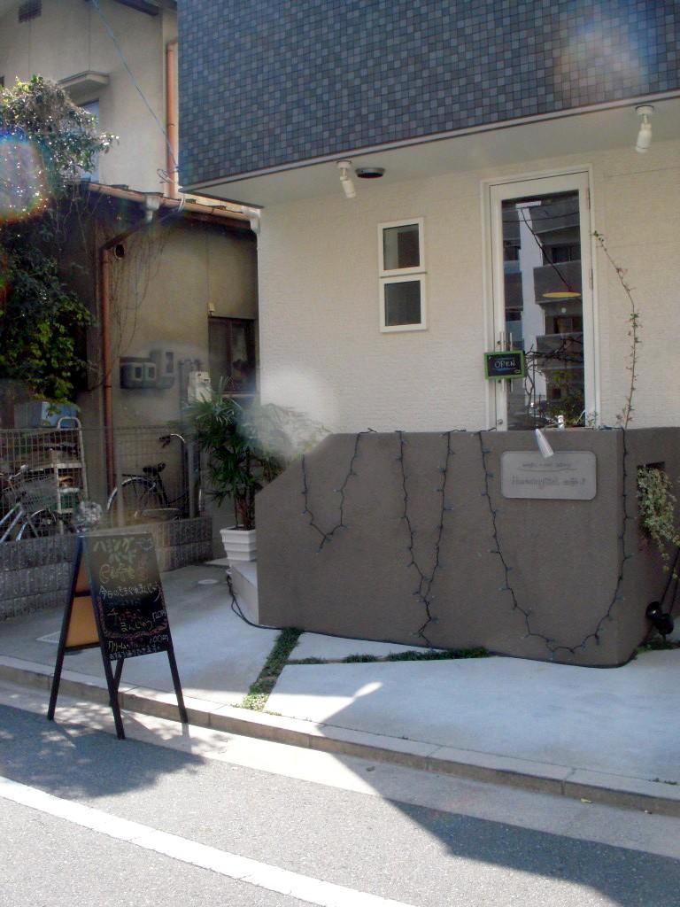 ハミングバード カフェ