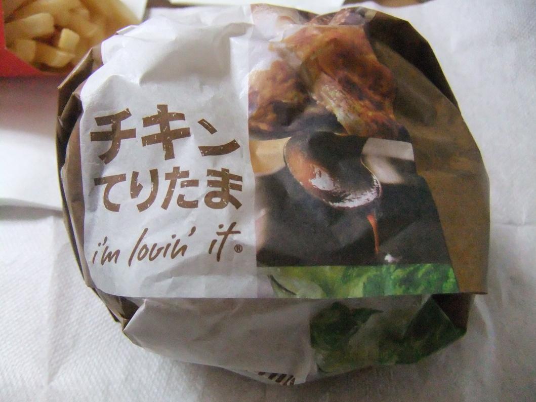 マクドナルド 新青梅田無店