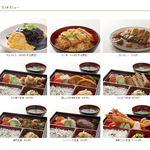 レストラン MANSOU - 料理写真:ゆっくりくつろぎながら、お楽しみください!!