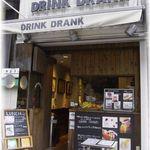ドリンクドランク - お店