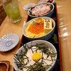 重寿司 - 料理写真: