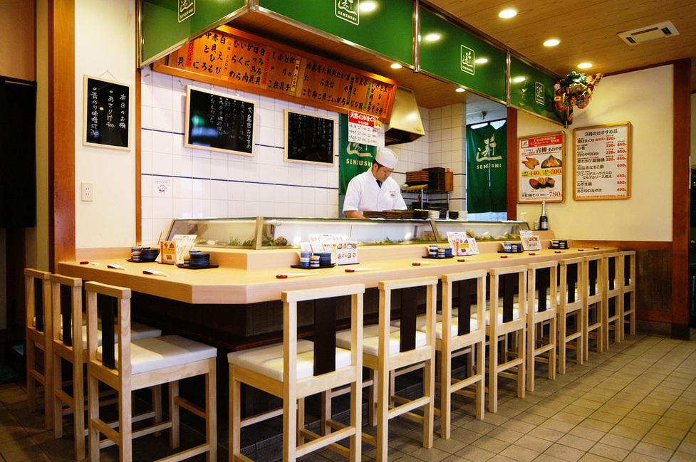 千寿司 大島店