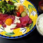 レッドロック - ●ローストビーフ定食●