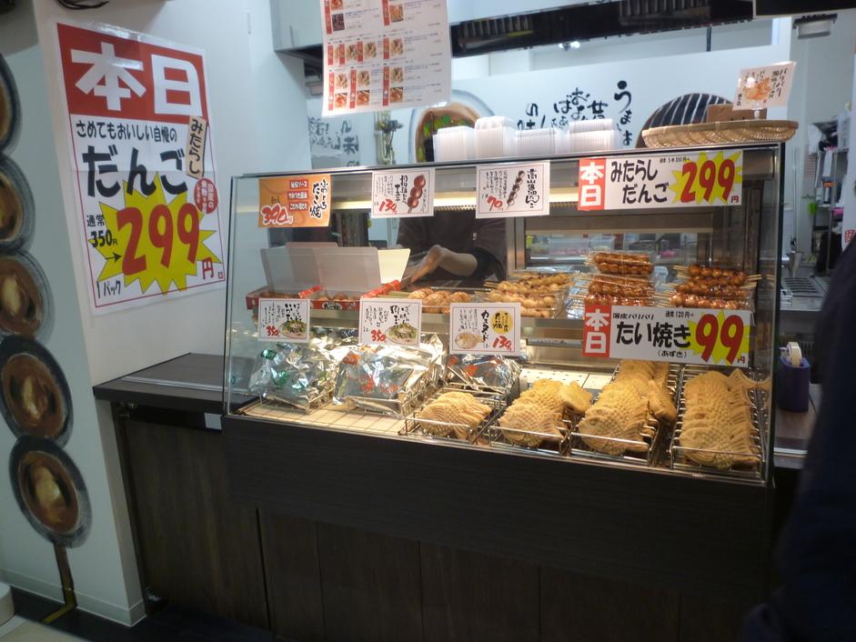 米乃家 蟹江店