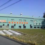 高山製菓 - 2013.4 工場