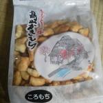 高山製菓 - 2013.4 ころもち 詰替パック ¥1000