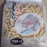 高山製菓 - 2013.4 マヨネーズ風味 詰替パック ¥1000