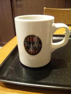 タリーズコーヒー 清水駅前店