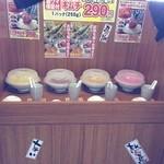 濃厚つけ麺 風雲丸 - 無料漬物コーナー