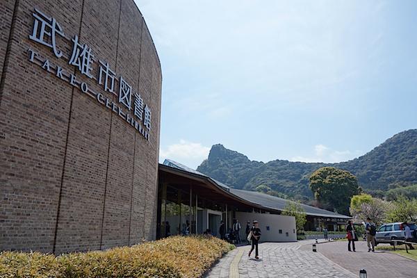 スターバックスコーヒー 蔦屋書店 武雄市図書館店