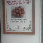 18489535 - 新商品!