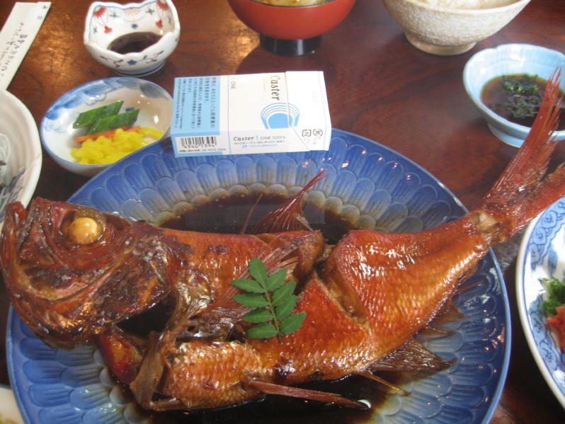 魚料理 いず松陰